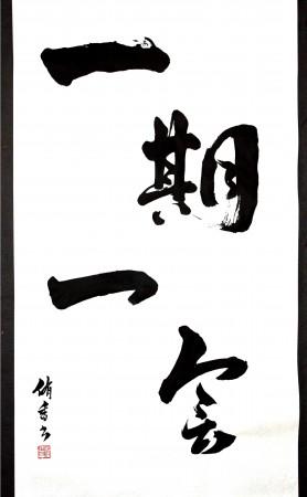 Juju Kurihara