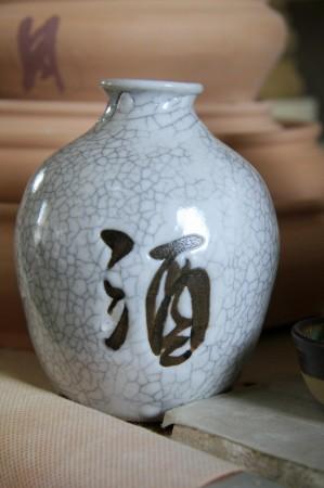 sake bottle round