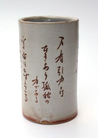 calligraphy002_4