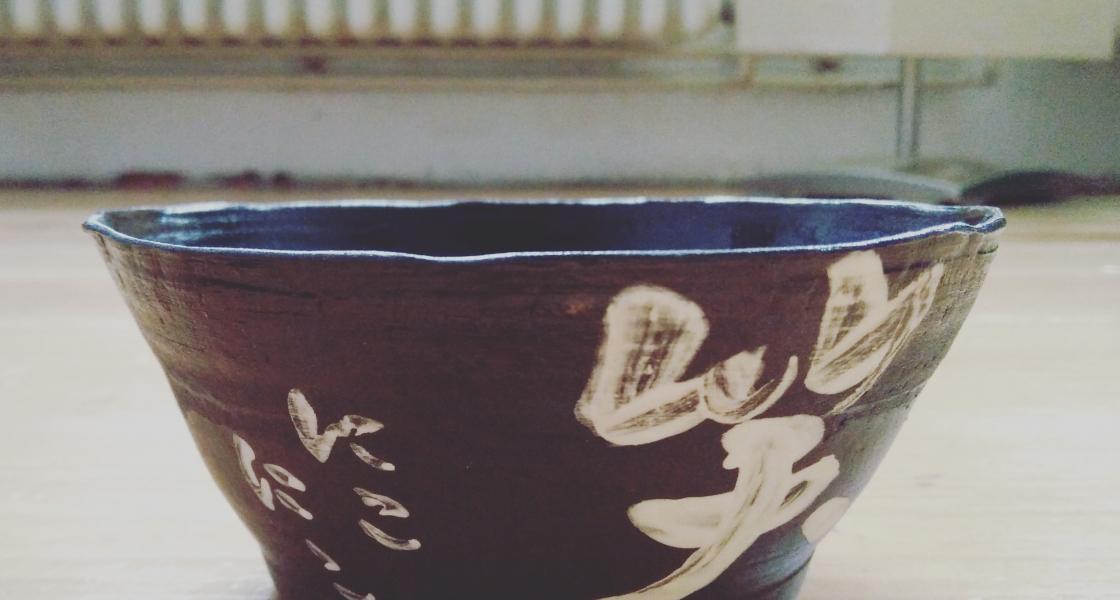 最近の陶芸